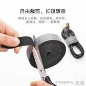 耳機收納包 理線器魔術貼捆線帶收納整理數據線電源網線耳機纏繞扎帶線材保護 晶彩生活