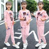 女童秋裝套裝新款韓版潮衣中大童洋氣春秋兒童時髦運動三件套 依夏嚴選