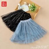 蓬蓬裙女童半身裙2020新款洋氣滿天星兒童紗裙蓬蓬裙時尚女孩外穿短裙子 1件免運