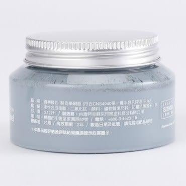 Dulux 得利 臻彩時尚樂刷瓶 丹寧湛藍色款 100ml