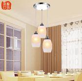 現代簡約創意LED吧臺飯廳三頭吊燈KM2763『愛尚生活館』