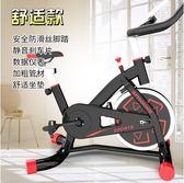 動感單車家用超靜音健身車腳踏室內運動自行車健身房器材 aj15831【花貓女王】