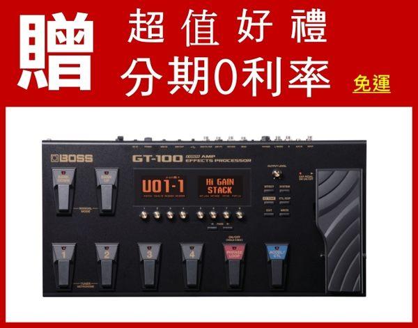 【電吉他音箱模擬綜合效果器】【BOSS GT-100】【贈原廠變壓器】【另贈專用攜行袋】