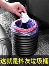 【清簡嚴選】車載垃圾桶垃圾袋汽車內車用可折疊伸縮車上創意置物收納用品大全