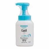 【日本花王】 Curel 泡沫洗手乳 230ml