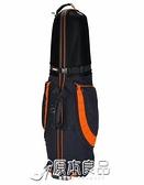 高爾夫球包 熱賣 高爾夫航空包 高爾夫球包飛機包 硬殼托運抗壓 原本良品