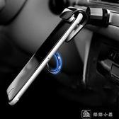 重力感應車載手機支架汽車創意車用導航支撐架粘貼式多功能通用型 下殺
