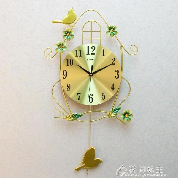 鐘表掛鐘客廳靜音個性家用小鳥時鐘創意現代裝飾大氣臥室時尚掛表 快速出貨 YJT