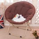月亮椅 懶人椅椅月亮椅太陽椅躺椅折疊椅靠背休閑戶外靠頭椅子