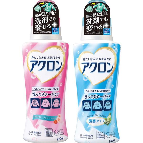 日本 LION Acron 防縮 洗衣精 冷洗精 450ml