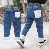 兒童冬裝女加絨牛仔褲女童小腳翻邊鉛筆褲子外穿長褲 卡卡西
