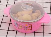 可愛寶寶注水保溫碗勺輔食套裝嬰兒童餐具