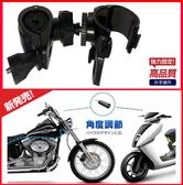 mio MiVue M500 M775 M658 plus鐵金剛王摩托車行車紀錄器固定架後視鏡行車記錄器摩托車車架快拆座支架
