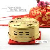 艾灸足三里艾灸盒頸椎隨身灸純銅腹部艾灸儀器艾炙盒艾草溫灸器罐   電購3C