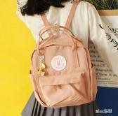 韓版原宿日系小清新男女學生戶外雙肩背包 JL2740『miss洛羽』