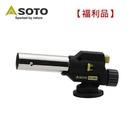 【福利品】SOTO 溫控瓦斯噴槍ST-4...