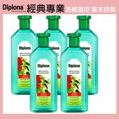 (超值5入)德國Diplona專業級全效能頭皮活髮水500ml