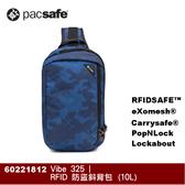 【速捷戶外】Pacsafe Vibe 325 | RFID 防盜斜背包10L(藍迷彩),旅行斜背包,胸前包,單肩包,防盜包