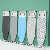 家用燙衣板家用摺疊熨衣服架多功能臺式加大號落地加粗穩固熨衣板NMS【名購新品】
