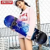 兒童滑板車 四輪滑板初學者兒童青少年短板男女生成年專業刷街雙翹成人滑板車 夢藝家