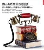 幸福居*歐式仿古複古轉盤電話 創意座機 電話機 來電顯示 固定電話機字典