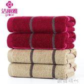 毛巾純棉三條裝加厚洗臉巾成人家用全棉面巾柔軟洗澡大毛巾 歐韓時代