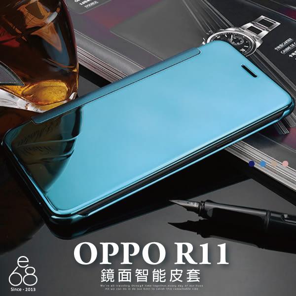 E68精品館 鏡面 智能皮套 OPPO R11 5.5吋 手機殼 手機套 休眠喚醒 鏡子 來電訊息顯示 保護殼 硬殼