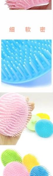 洗頭刷刷子大人按摩梳洗頭發梳子頭皮頭部按摩刷止癢抓頭器 【快速 【快速出貨】