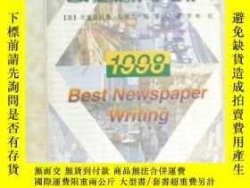 二手書博民逛書店最佳新聞寫作罕見1998 DY11893 美 克里斯托弗 新華出
