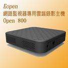 Open 800網路監視器的錄影及監控主...