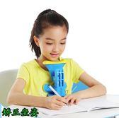 坐姿矯正器小學生兒童視力保護器糾姿器 寫字姿勢糾正儀 童趣潮品