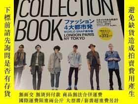 二手書博民逛書店日本時尚男性時尚雜誌FUDGE罕見2012年1月增刊Y32925