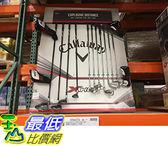 [COSCO代購] CALLAWAY 11PC GOLF SET 高爾夫球套桿11件組 X-HOT系列 _C956474