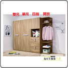 {{ 海中天休閒傢俱廣場 }} G-41 摩登時尚 臥室系列 A74-10 米蘭2尺四抽衣櫥