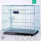 狗籠子泰迪家用貓籠中型小型大型犬圍欄室內籠寵物狗籠帶廁所用品 NMS小艾新品
