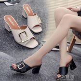 2018夏季新款女鞋韓版百搭涼拖鞋女士高跟鞋粗跟中跟室外一字拖鞋『小淇嚴選』