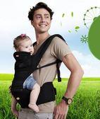 愛兒寶多功能寶寶腰凳雙肩嬰兒背帶背袋夏季透氣抱嬰腰登坐   提拉米蘇