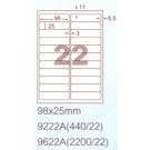 阿波羅 9222A A4 雷射噴墨影印自黏標籤貼紙 22格 切圓角 98x25mm 20大張入