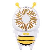 兒童風扇 usb可充電手持夜燈電風扇便攜式小蜜蜂隨身迷你小孩風扇