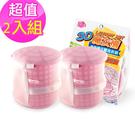 【CareShe 可而喜 】3D立體魔衣槽(中型)-2入-針織不勾壞/ 晾曬/ 洗衣袋★ 獨立空間清洗
