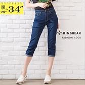 牛仔褲--率性抓皺線條刺繡中腰反折小直筒牛仔七分褲(藍M-3L)-C116眼圈熊中大尺碼中大尺碼