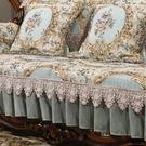 沙發墊歐式奢華防滑四季坐墊 高檔123組合貴妃沙發套罩後背巾『新佰數位屋』