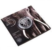 【台灣大洋金幣】南非大象1盎司銀幣