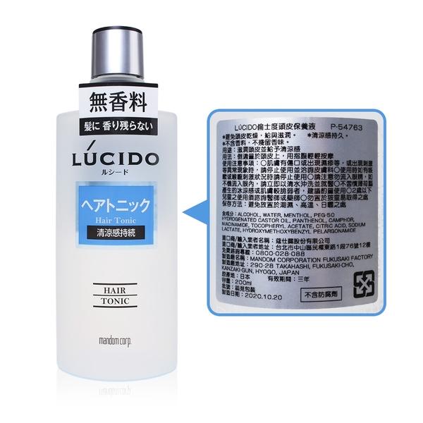 LUCIDO 倫士度 頭皮去味洗髮精 /身體去味沐浴露/頭皮保養液 男士/男用【套套先生】
