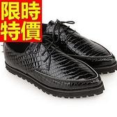 厚底休閒鞋-率性紳士風超人氣品味男鬆糕鞋1色59s42[巴黎精品]