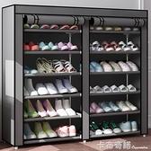 經濟型簡易門口雙排鞋架子大容量多層超大有拉鏈放家用防塵布鞋櫃
