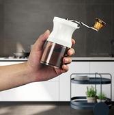 磨豆機 透明手搖咖啡磨豆機手動便攜式細小型家用手沖咖啡豆研磨機【快速出貨八折鉅惠】