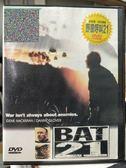 挖寶二手片-Y59-003-正版DVD-電影【野狼呼叫21】-經典片 金克哈曼 丹尼克勞福
