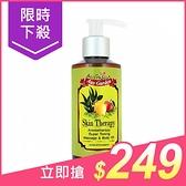 澳洲Ausgarden 澳維花園 檸檬尤加利按摩精油(155ml)【小三美日】$299