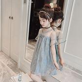 女童洋裝 新款韓版兒童裙子小女孩雪紡公主裙超洋氣夏季LJ10077『夢幻家居』